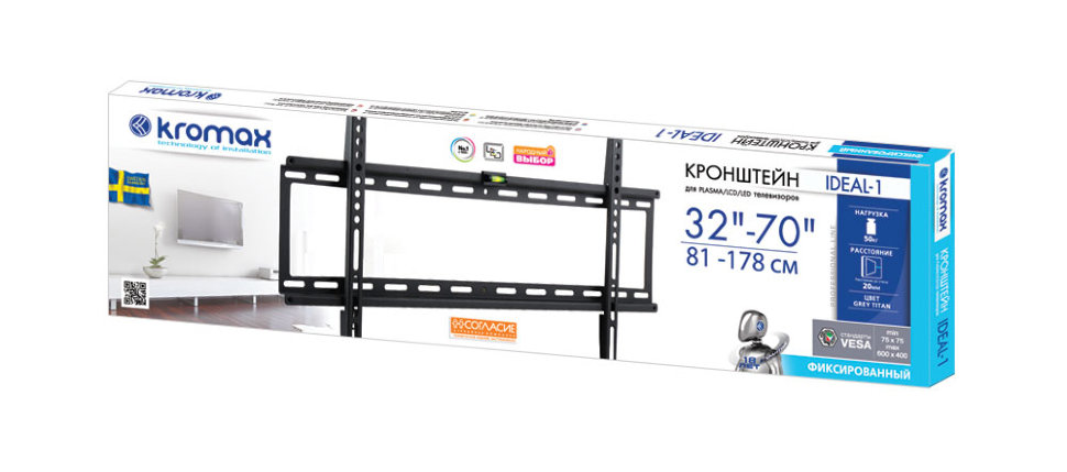 Кронштейн для ЖК LED телевизора Kromax Ideal-1 Grey (темно-серый)