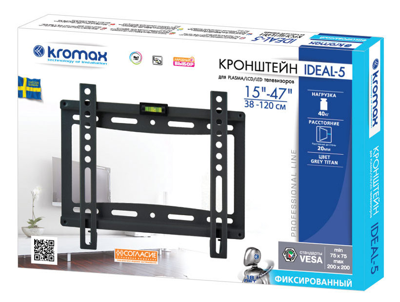 Кронштейн для ЖК LED телевизора Kromax Ideal-5 Grey (темно-серый)