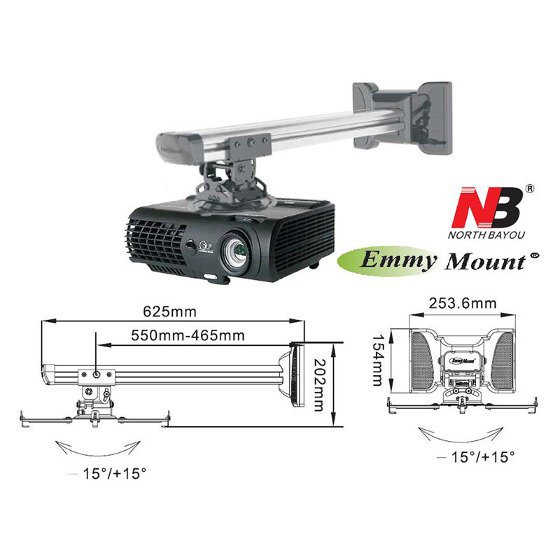 Кронштейн для проектора NB Emmy Mount M5-600